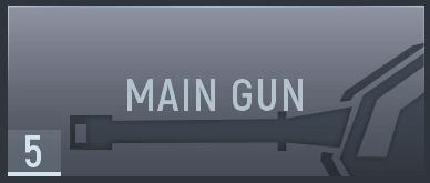 Орудие