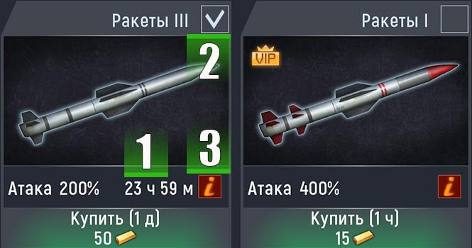 Супер оружие